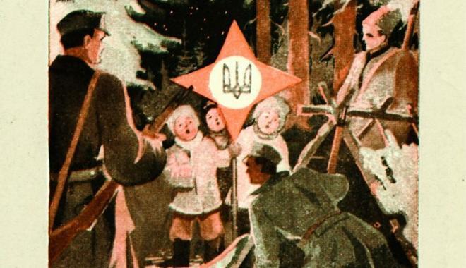 Фото предоставлено Харьковским литературным музеем