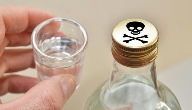 Мужчина продавал алкоголь через интернет. Фото: alcogolizm.com