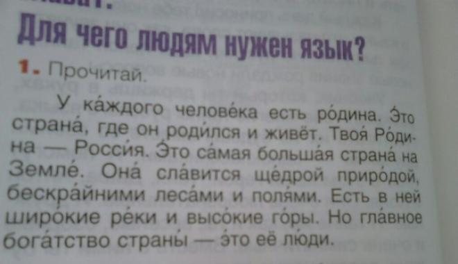В НУА списали 36 российских учебников. Фото: NR