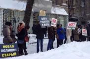 Работники бутиков вышли на пикет. Фото: соцсети
