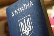 Женщина пыталась выехать в Россию по чужому паспорту. Фото: ZN.ua