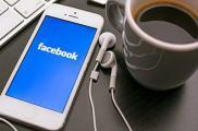 Харьковчан научат эффективно продавать в Facebook. Фото: entrepreneur.com