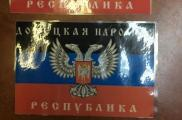 Символику изъяли представители СБУ. Фото: пресс-служба Харьковского погранотряда