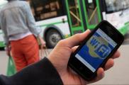 Харьковчанин попросил провести Wi-Fi в транспорте. Фото: vao.mos.ru