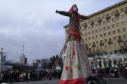 На площади Свободы отметят Масленицу. Фото: kharkov.dozor.ua