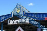 """Таджика задержали на """"Гоптовке"""". Фото: wikimapia.org"""
