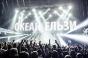 """""""ОЕ"""" выступит в Харькове. Фото: aif.ua"""