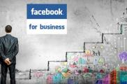 Харьковчан научат развивать бизнес в соцсетях. Фото: manbiz.com