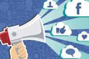 Харьковчан научат увеличивать продажи через Facebook. Фото: imagecms.net