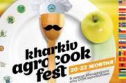 Фестиваль пройдет 20-22 октября. Фото предоставлено организаторами