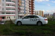 Харьковчане предложили облагораживать город за деньги автохамов. Фото: newslab.ru