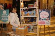 В прошлом году на ярмарке собрали тысячу книг. Фото предоставлено организаторами