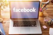 Харьковчан научат развивать бизнес в Facebook. Фото: 5sfer.com