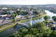 Харьковчане предлагают отмечать День Первой столицы. Фото: dom.pliz.info