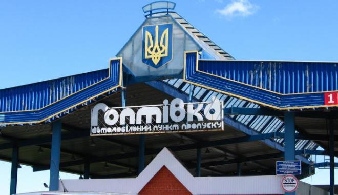 Картинки по запросу Делегация комсомола Украины, направлявшаяся на фестиваль, была задержана на пограничном пункте Гоптовка фото