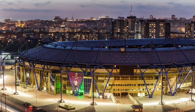 фото металлист стадион
