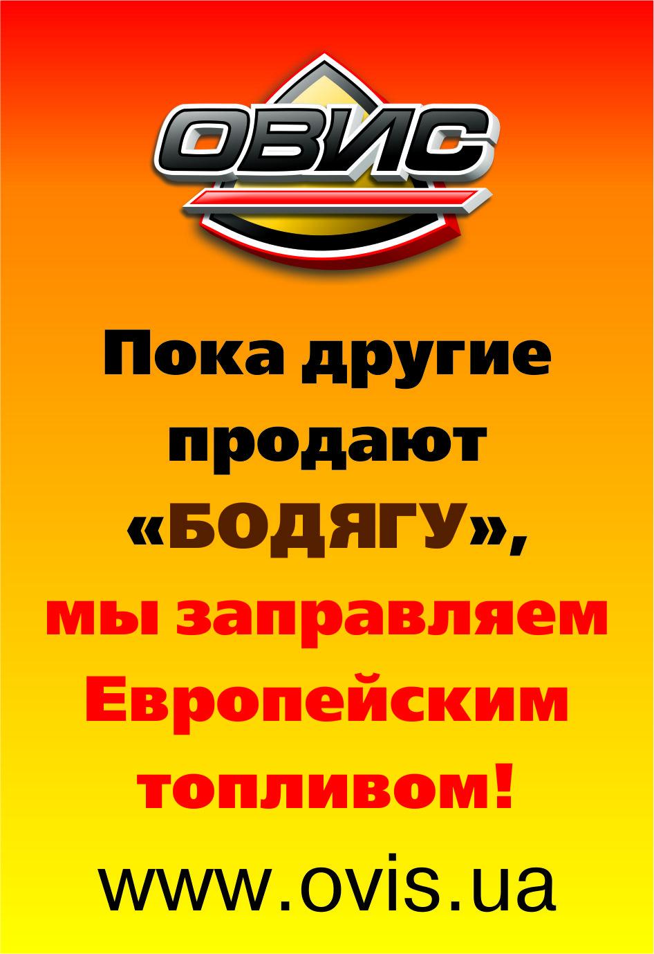 banner_na_sayt1.jpg