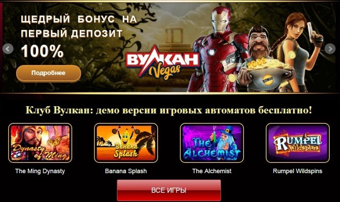 Bitcoin casino с бонусом no verification