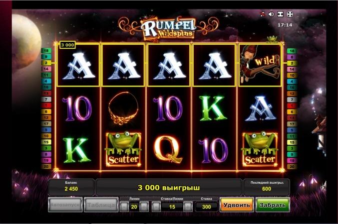 Игровые автоматы в демо версии игровые автоматы вулкан играть сейчас бесплатно