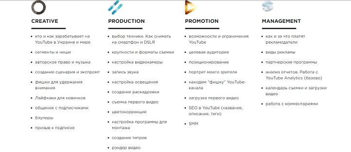 air-academy-1.jpg