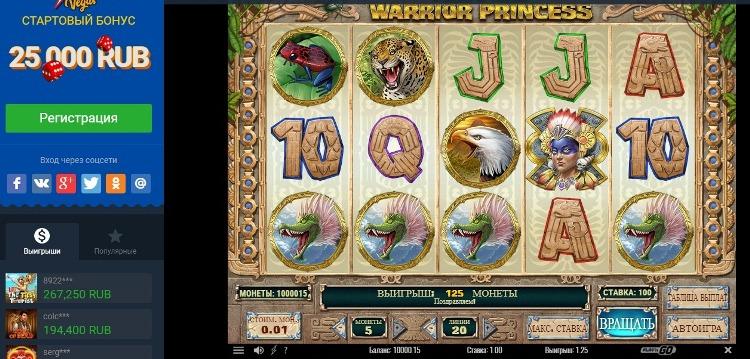 Интернет игры виртуально игровые автоматы на виртуальные деньги игровые автоматы адмирал скачать