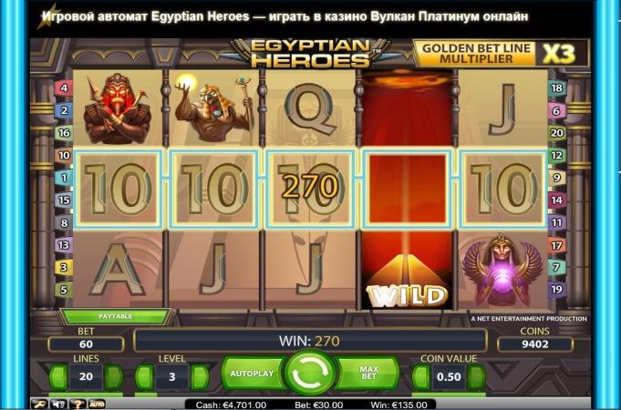 kazino-vulkan-simulyator