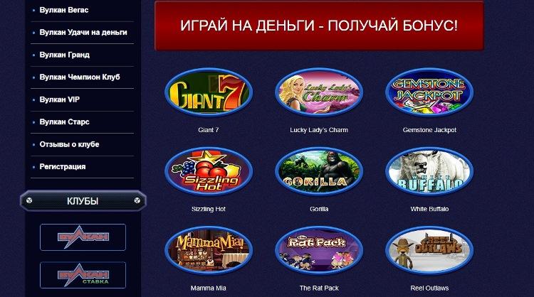 realno-li-lyudi-zarabativayut-v-virtualnih-kazino