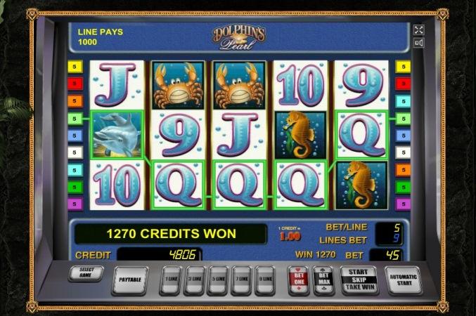 Профессиональные игровые автоматы играть игровые автоматы 100 руб на qiwi