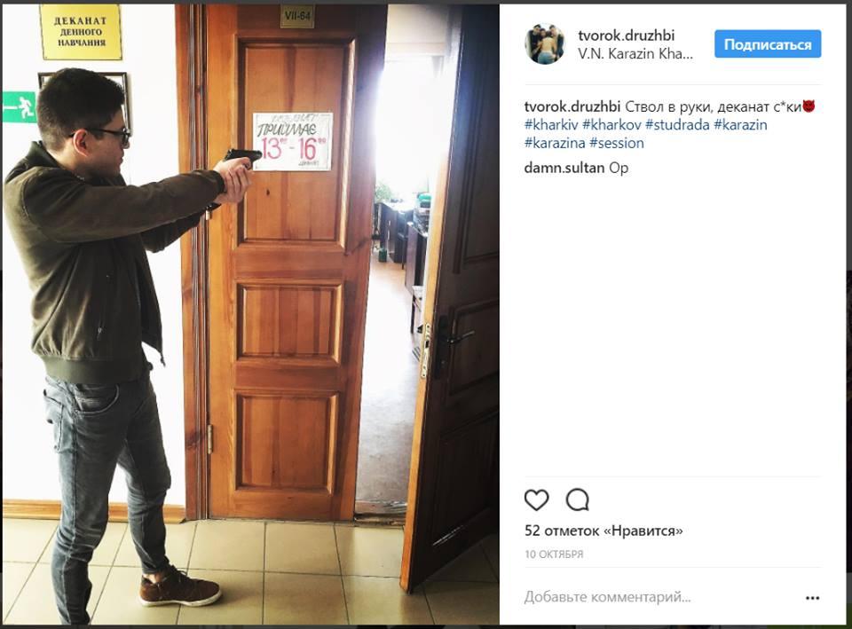 УХаркові хлопець влаштував стрілянину збалкона заради розваги: фото і відео