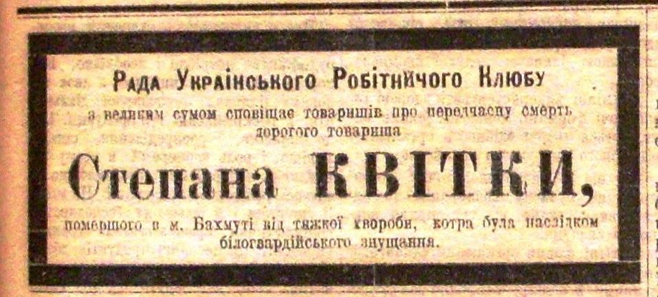 kobzar2.jpg
