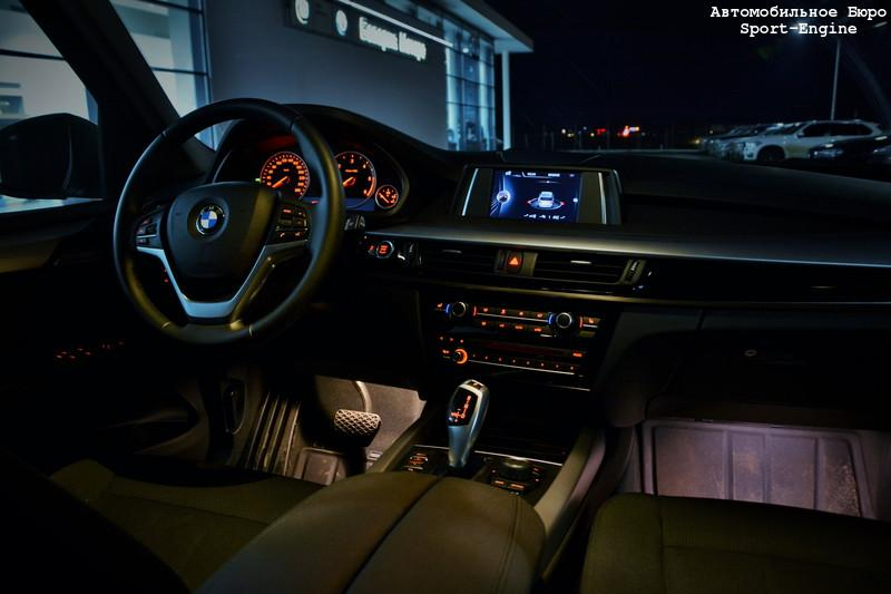 bmw_x5_xdrive_25d_interior_night_s-e.jpg