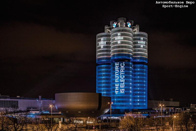 bmw_group_hq_electric_future_s-e.jpg