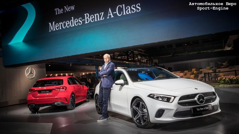dieter_zetsche_at_merc_a-class_2018_presentation_2-2-2018_s-e.jpg