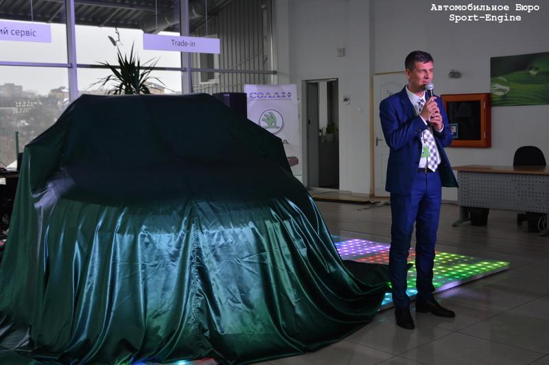 skoda_karoq_presentation_in_kharkov_by_solly_plus_s-e-8.jpg