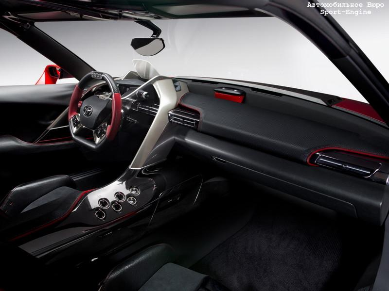 toyota_ft-1_concept_interior-3_s-e.jpg