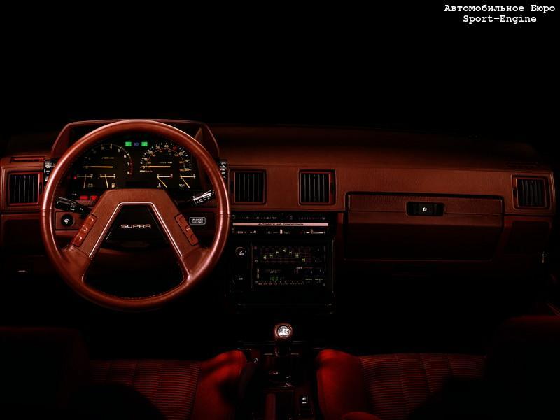toyota_supra_2d_gen_interior_1982_s-e.jpg