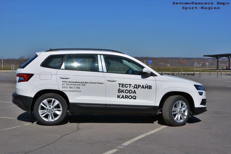 skoda_karoq_test-drive_s-e-2.jpg