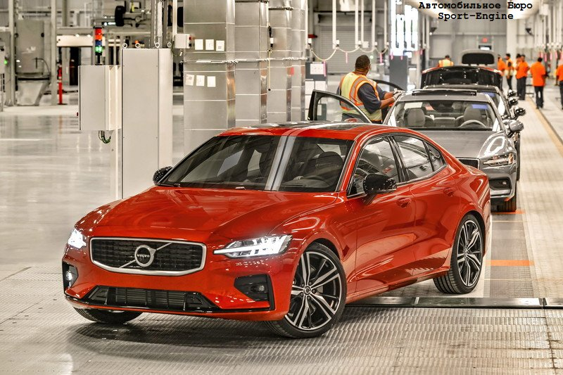 volvo-s_new_plant_in_south_carolina_usa_s-e-2.jpg