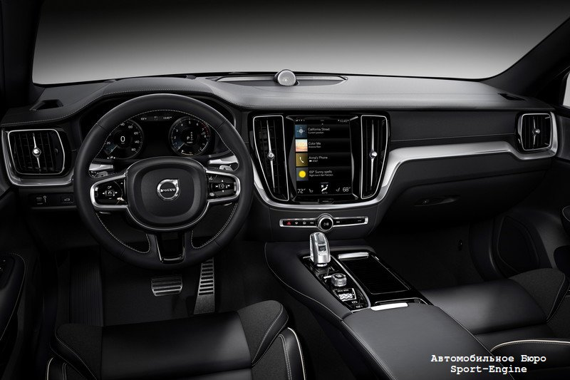 volvo_s60_polestar_engineered_interior_s-e.jpg