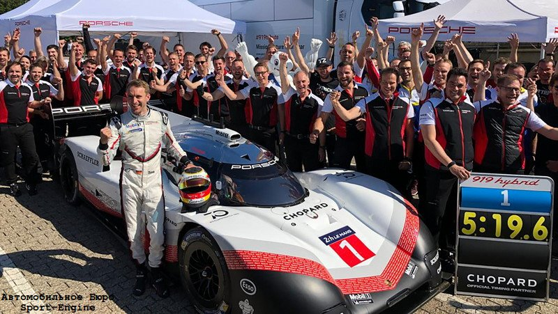 919_evo_and_timo_bernhard_record.jpg