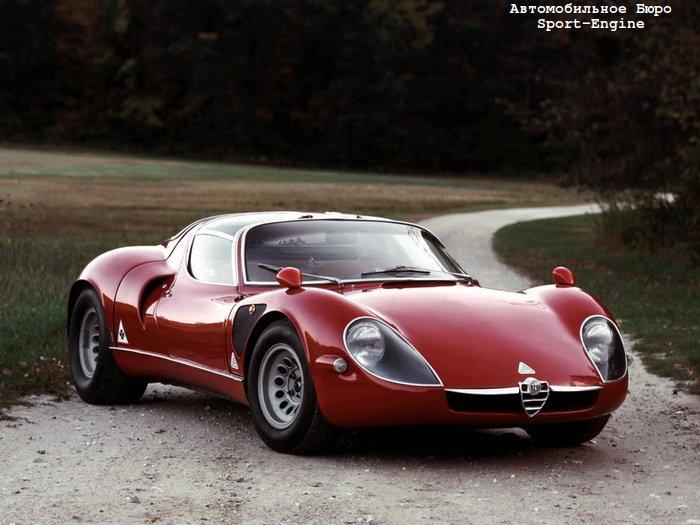 alfa_romeo_tipo_33_stradale_1967-69_s-e.jpg
