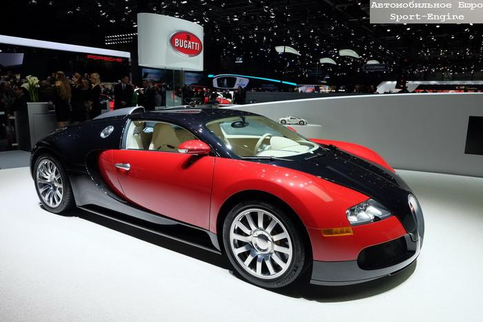 first_ever_bugatti_veyron_16.4_in_geneve-2015_s-e.jpg