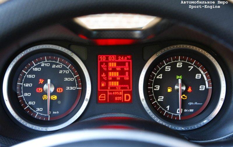 alfa_8c_competizione_2008_interior_s-e-6.jpg