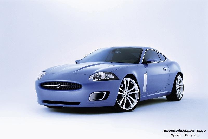 jaguar_advanced_lightweight_coupe_2005_s-e.jpg