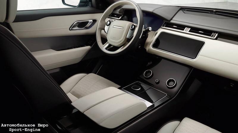 range_rover_velar_interior_off_s-e.jpg