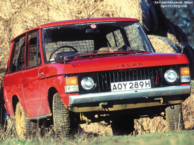 rr_prototype_-velar-_1968-4_s-e.jpg