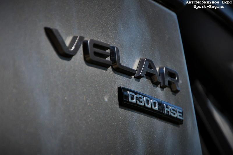 rr_velar_d300_first_edition_details_s-e.jpg