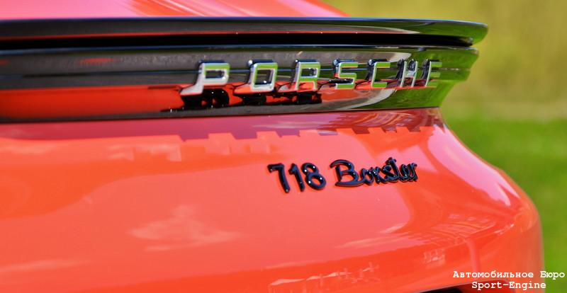 718_boxster_badge_s-e.jpg