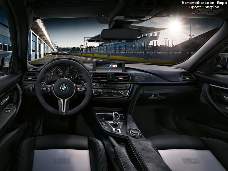 bmw_m3_cs_f80_2018_interior_s-e.jpg