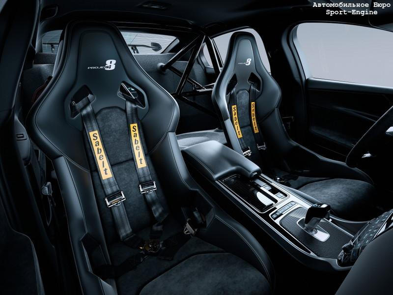 jaguar_xe_sv_project_8_with_track_pack_interior-2_s-e.jpg
